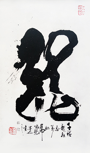 李尧臣作品2.jpg