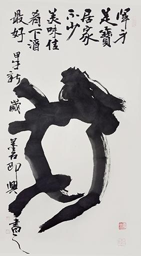 李尧臣作品4.jpg