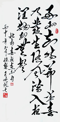 《春夜喜雨》68x136cm释文:好雨知时节,当春乃发生。随风潜入夜,润物细无声。.jpg