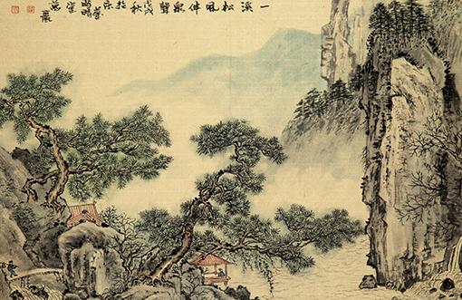 万丽作品3《一溪松风伴泉声》68×45cm.jpg