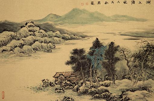 万丽作品4《湖上清风》68×45cm.jpg