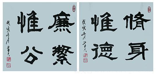 蒋斗贵作品1.jpg