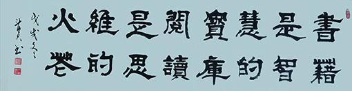 蒋斗贵作品3.jpg
