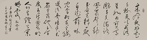 蒋斗贵作品4.jpg
