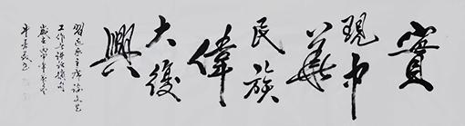 牛芳茂作品4.jpg