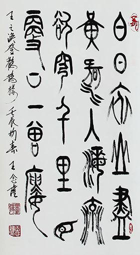 王念隆作品1.jpg