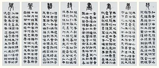 《琴棋书画,诗酒茶花》.jpg