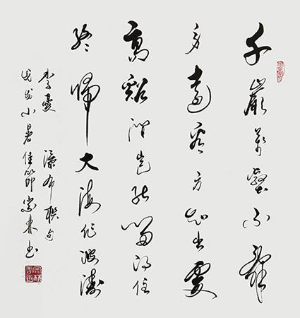 肖宗林作品3.jpg