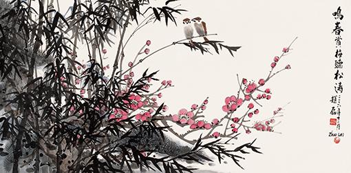 《鳴春賞梅聽松濤》137x68cm.jpg