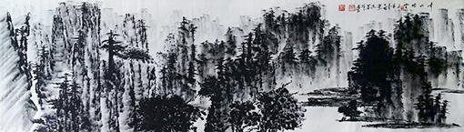 《青山烟云》248cmx129cm.jpg
