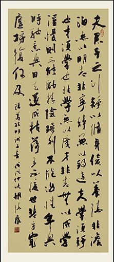 《诸葛亮·诫子书》规格:136cmx68cm.jpg