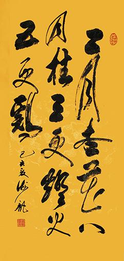 满秉权作品 《二月杏花》规格:138cmx68cm.jpg