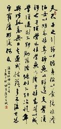 胡德康作品《诸葛亮〈诫子书〉》.jpg