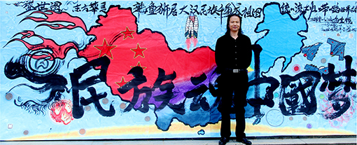 《盛世图》为此图题诗一首:东方华夏龍盘狮居,大汉民族千年盛,祖国统一流士归,一带一路世界村。为中国的强大盛世而作,2019年4月13完成,两天有余完成惊世之作。从此中国盛世定也,光辉年年,丈六作品,5米长X2米宽.jpg