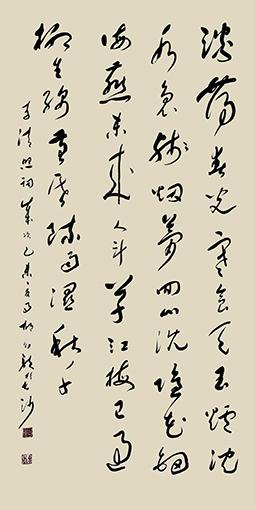 胡幼龙作品《李清照〈浣溪沙 淡荡春光寒食天〉》.jpg