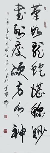 崔永志作品 《笔如龙蛇堪称妙,书到瘦硬方有神》.jpg