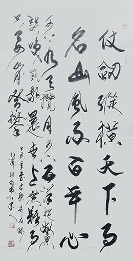 崔永志作品 《仗剑纵横天下事,名山风雨百年心》.jpg