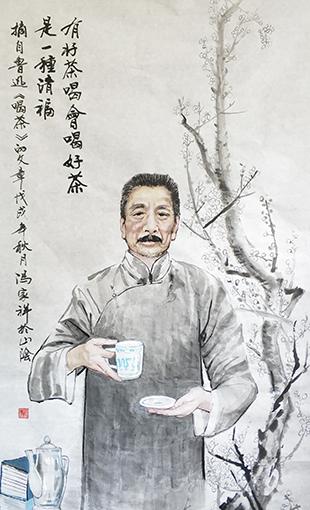 5冯家祥作品 摘自鲁迅《喝茶》规格:138cmX68cm.jpg