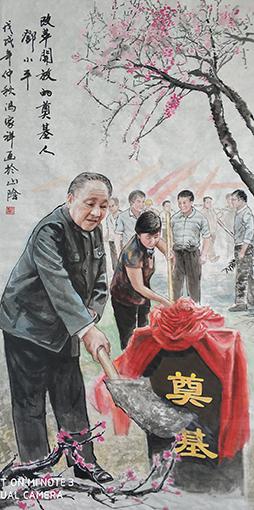 6冯家祥作品 《改革开放的奠基人邓小平》规格:138cmX68cm.jpg