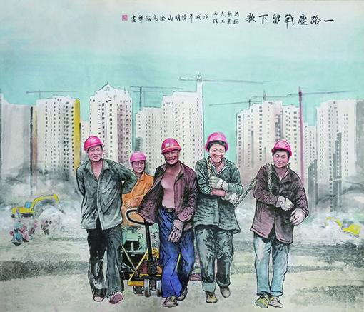 10冯家祥作品《讴歌农民工》规格:143cmX124cm.jpg