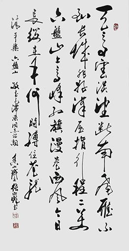 张宗彪作品 《清平乐 六盘山》.jpg