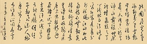 杨廷泽作品 《毛泽东〈沁园春 雪〉》 规格:180cmX49cm  2017年7月.jpg