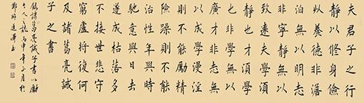 杨廷泽作品 《诸葛亮〈诫子书〉》  规格:180cmX49cm  2016年2月.jpg