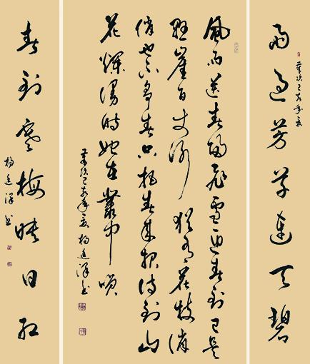 杨廷泽作品 《毛泽东〈咏梅〉》规格:138cmX69cm 2019年7月.jpg