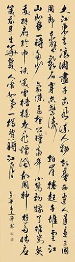 杨廷泽作品 《苏轼〈赤壁怀古〉》规格:240cmX69cm  2015年5月.jpg