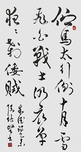 陈培坚作品6《寄语蜀中父老》.jpg