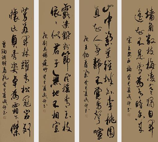 李成印作品4行草《梅兰竹菊》520X168cm(四条屏).jpg