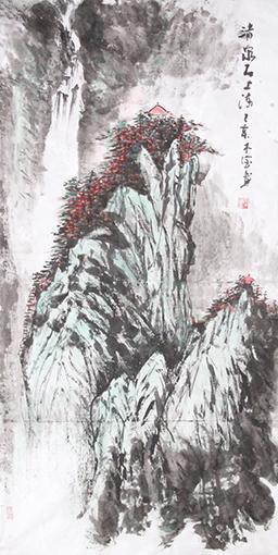 宗木宝作品 《清泉石上流》.JPG