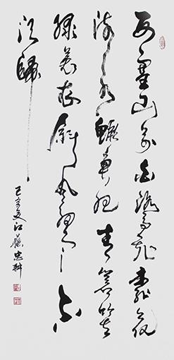 陈忠耕作品2张志和《渔歌子》138X50cm.jpg