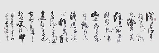 陈忠耕作品10草书《临江仙 滚滚长江东逝水》380cmX53cm.jpg
