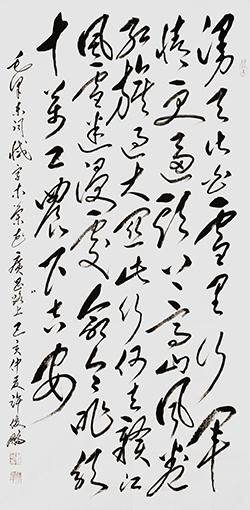 许俊鹏作品 《减字木兰花 广昌路上》规格:138cmX70cm 2019年创作.jpg