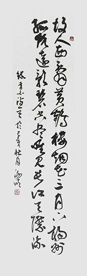 谢顺作品1李白《黄鹤楼送孟浩然之广陵》.jpg