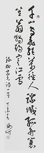 谢顺作品3柳宗元《江雪》.jpg