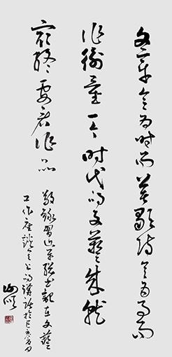 谢顺作品4《文章合为时而著 歌诗合为事而作 衡量一个时代的文艺成就最终要看成品》.jpg