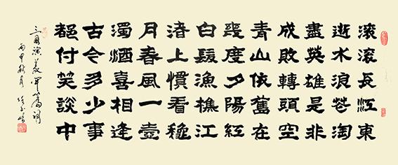 任玉岭作品1.jpg