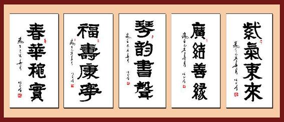 任玉岭作品9.jpg