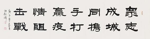 汪铭录作品5.jpg