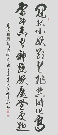 2代洪财作品 《战神降魔》.jpg