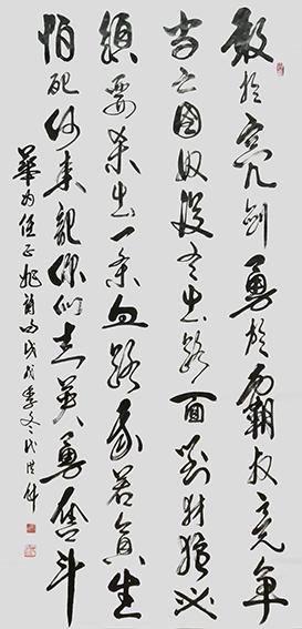 7代洪财作品 《亮剑》.jpg