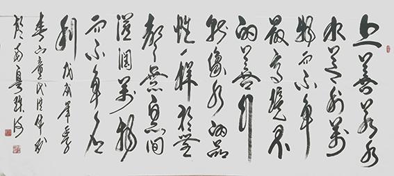 9代洪财作品 《大爱无声》.jpg