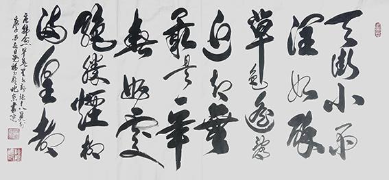7柳堯福作品 《唐韓愈〈早春呈水部張十八員外〉》.jpg