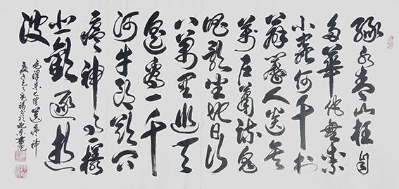 9柳堯福作品 《七律送瘟神》.jpg