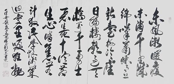 10柳堯福作品 《七律無題》.jpg
