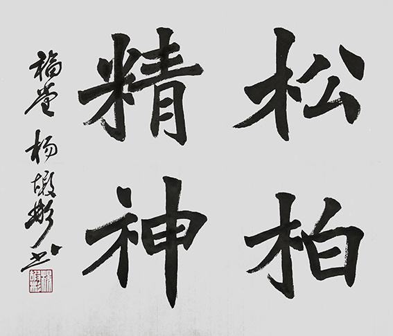 楊嘏彬作品2.jpg