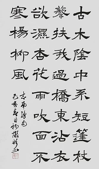 楊嘏彬作品5.jpg