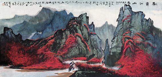 赵磊作品 《秋霁江山图》规格:200cmx100cm.jpg